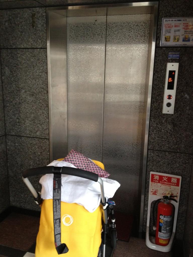 Catch-elevator-down-to-B1-floor-768x1024